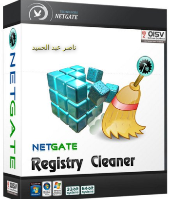 NETGATE Registry Cleaner 2018 18.0.230 704654203.png