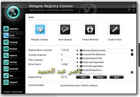 NETGATE Registry Cleaner 2018 18.0.230 922788183.png