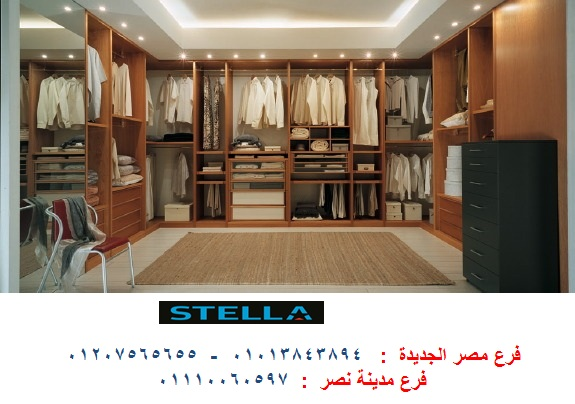 غرف دريسنج روم بالصور  (  للاتصال 01207565655 ) 449946201