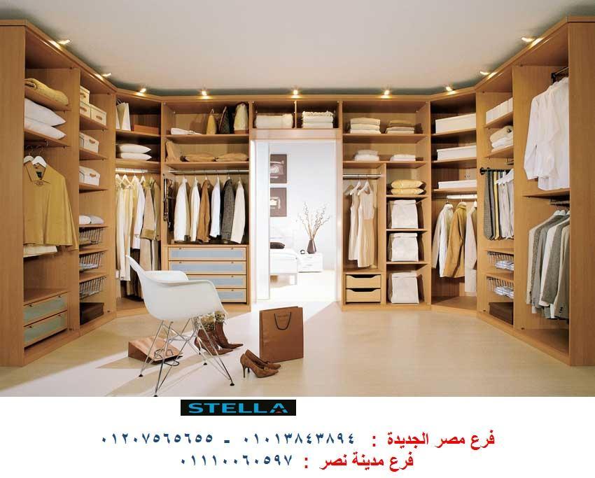 غرف دريسنج روم بالصور  (  للاتصال 01207565655 ) 831118318