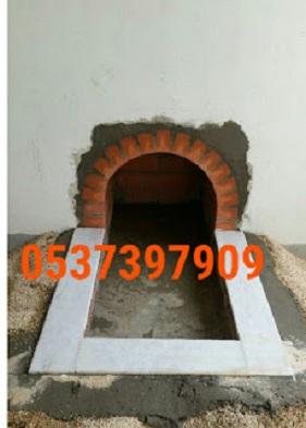صور مشبات حديثه 446224562