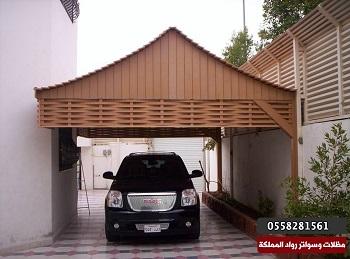 اشكال مظلات وسواتر الرياض بمؤسسة المملكة
