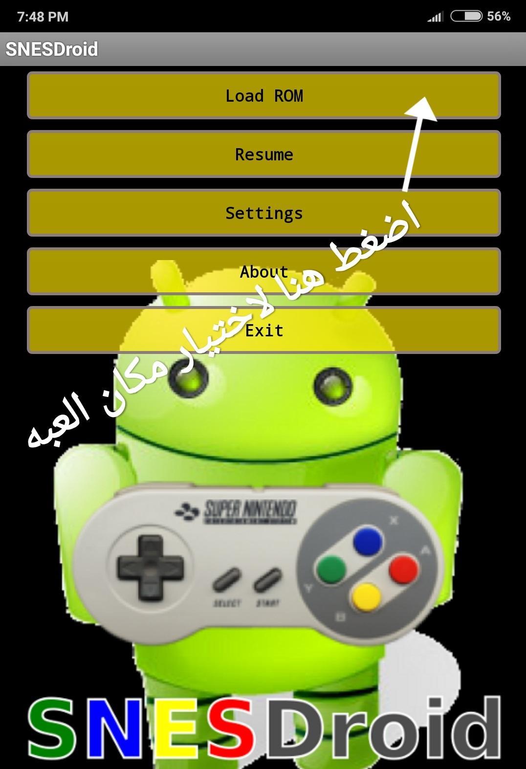 حصريا العاب Super Nintendo emulator + افضل العاب بحجم صغير جدااااااا