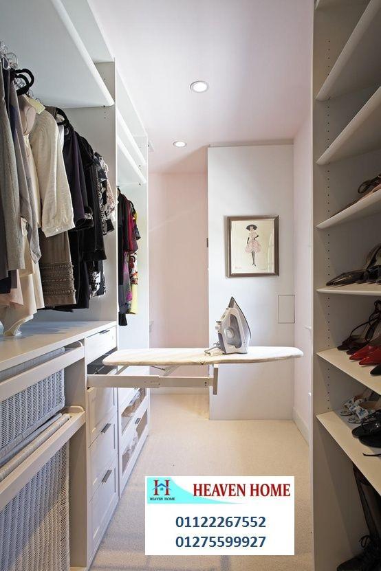 غرف ملابس دريسنج -  ارخص سعر  01122267552 205832462