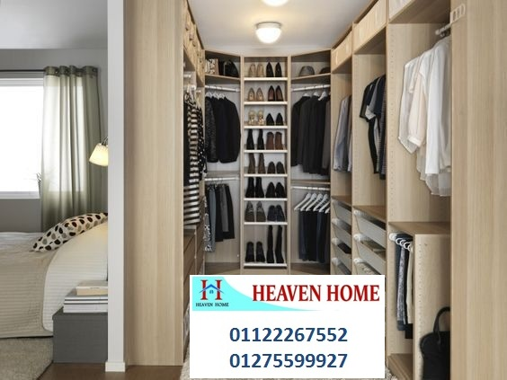 غرف ملابس دريسنج -  ارخص سعر  01122267552 214548004