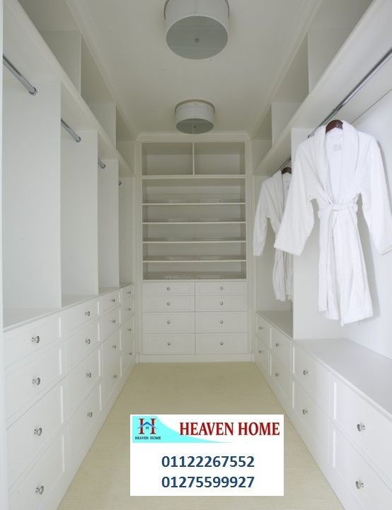 غرف ملابس دريسنج -  ارخص سعر  01122267552 249431876