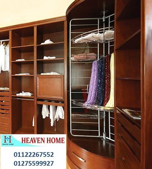 غرف ملابس دريسنج -  ارخص سعر  01122267552 382521571