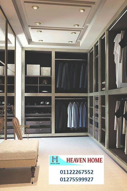 غرف ملابس صغيرة   -  ارخص سعر  01122267552 406660224
