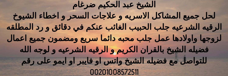 اصدق امين السعوديه 00201008572511