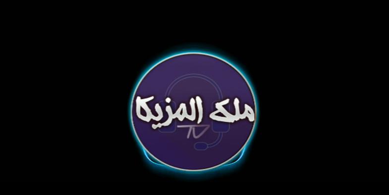 عوده الربابه المسكانه الحمصانى باافجرطلعات حكمدار الكلام باافجر موال جديد2018