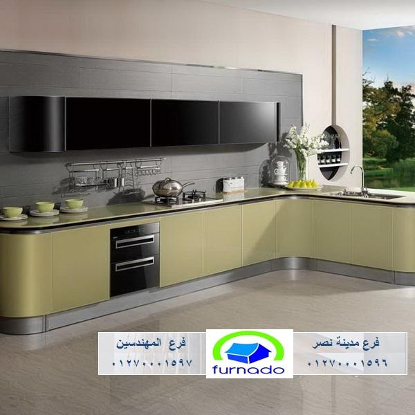 شركة مطابخ  اكريليك – افضل سعر مطبخ خشب    01270001596  657205900