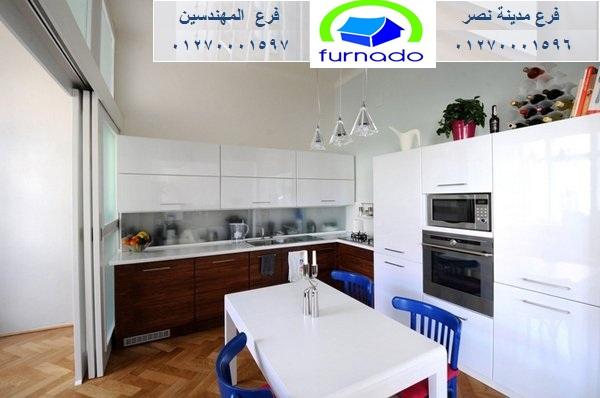 شركة مطابخ  اكريليك – افضل سعر مطبخ خشب    01270001596  735024547