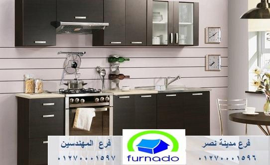 معرض مطابخ خشب – افضل سعر مطبخ خشب    01270001597  405416046