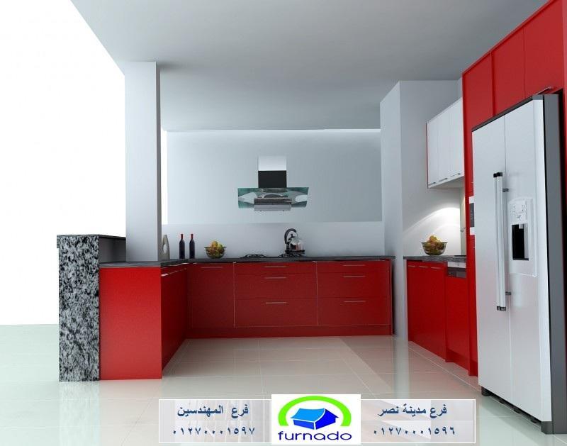معرض مطابخ خشب – افضل سعر مطبخ خشب    01270001597  921551088