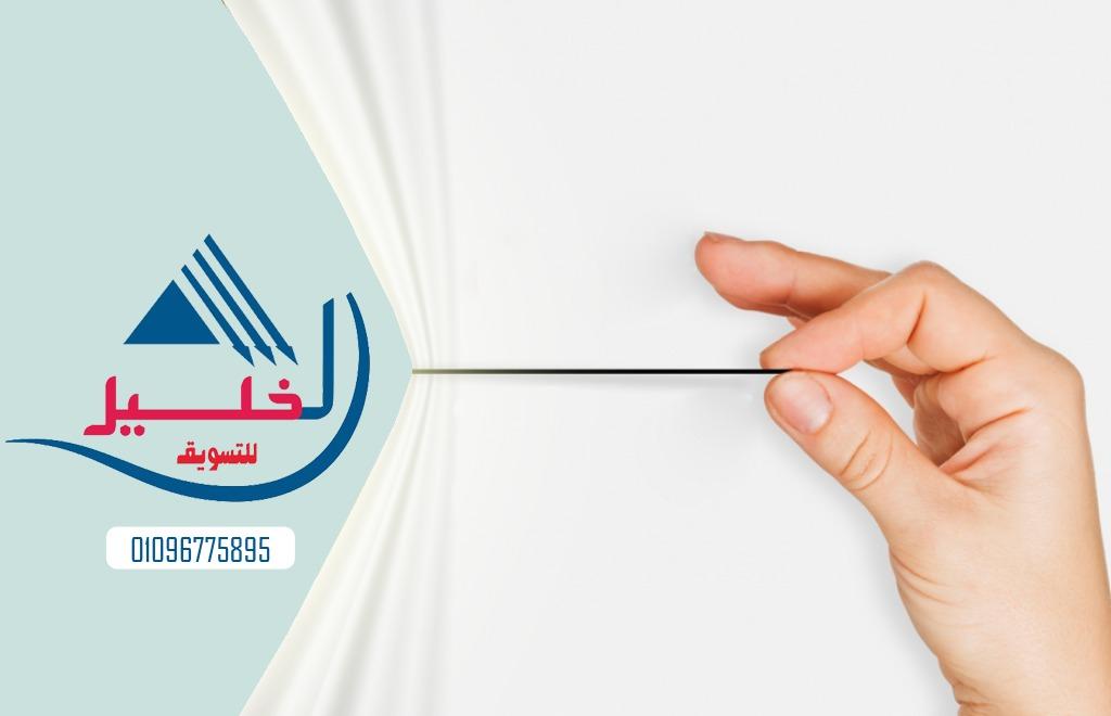 اعلانك بـ100 منتدى سعودى متفاعل(ومواقع وجميع السوشيال ميديا)