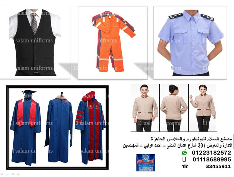 Uniforms - uniform 731061635