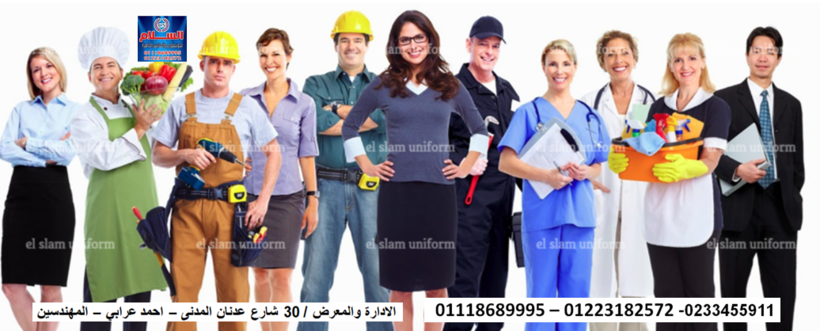 Uniforms - uniform 817930831