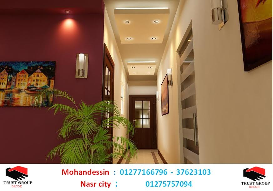 تشطيبات فلل  بافضل سعر ، اتصل لعمل معاينة  01277166796 417604344