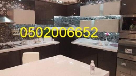 مطابخ, ديكورات مطابخ, مطابخ مودرن, 511432842.jpg