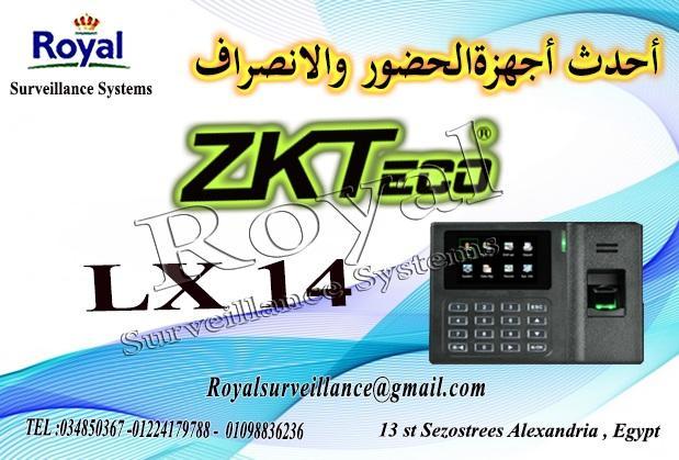 أحدث ماكينات الحضور والانصراف بالبصمة و الكارت LX14  603869470