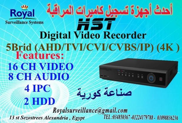 أجهزة تسجيل كاميرات مراقبة صناعة كورية 16CH 587169442