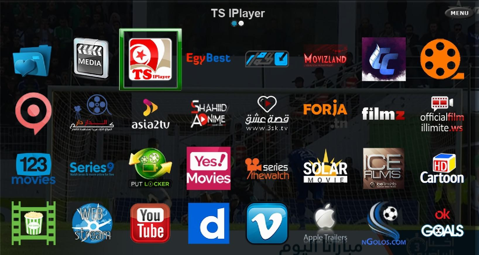 TSplayer إضافة عربية جديدة داخل بلوغين E2iplayer خاص ب Enigma2