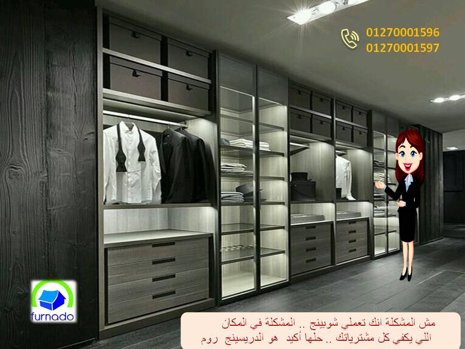 صور غرف ملابس ، تخفيضات تجنن    01270001596  112416974