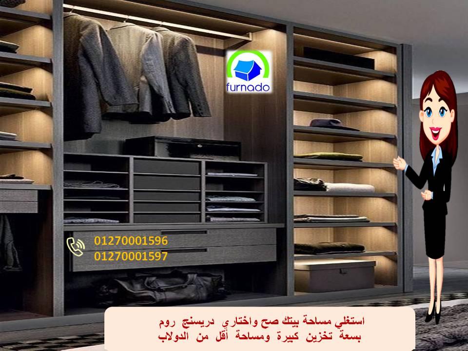 Photo Clothes Rooms تخفيضات تجنن