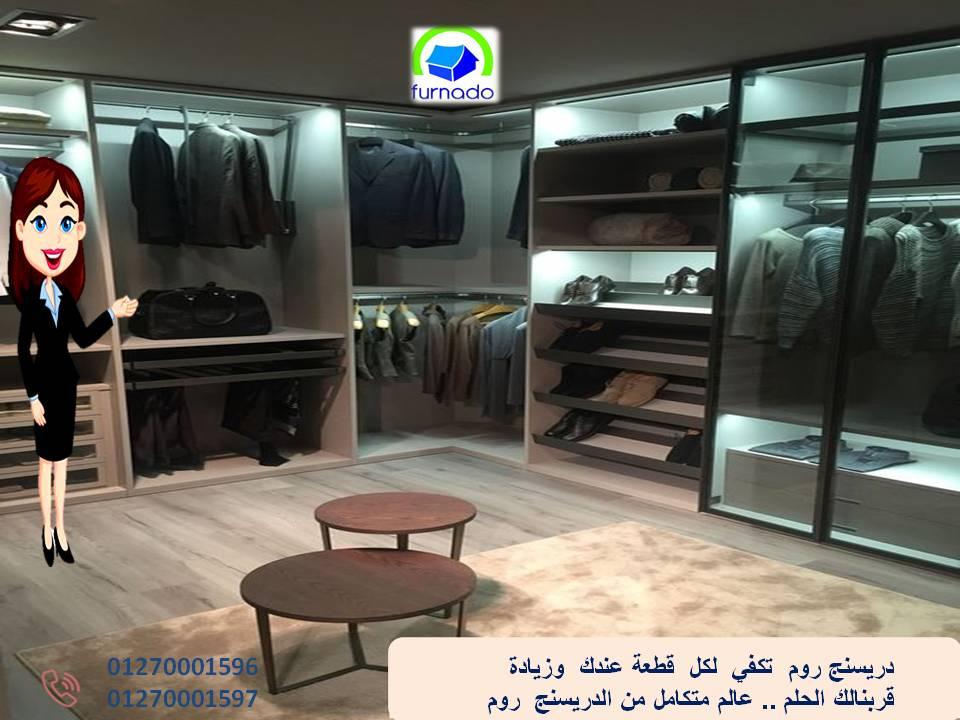 صور غرف ملابس ، تخفيضات تجنن    01270001596  332833585