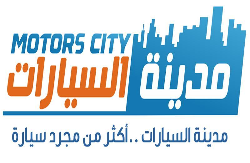 موقع وتطبيق مدينة السيارات