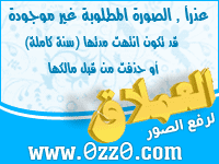.● ����� ����� ●. 503127479.jpg