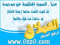ديوان الأديب أحمد الشيخ