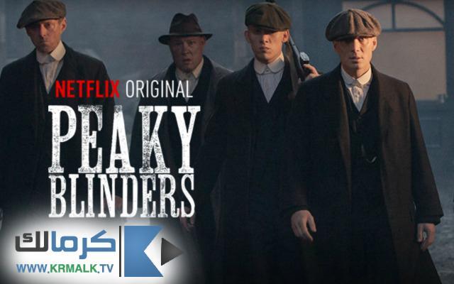 مسلسل Peaky Blinders الموسم الخامس الحلقة 3 الثالثة مترجم