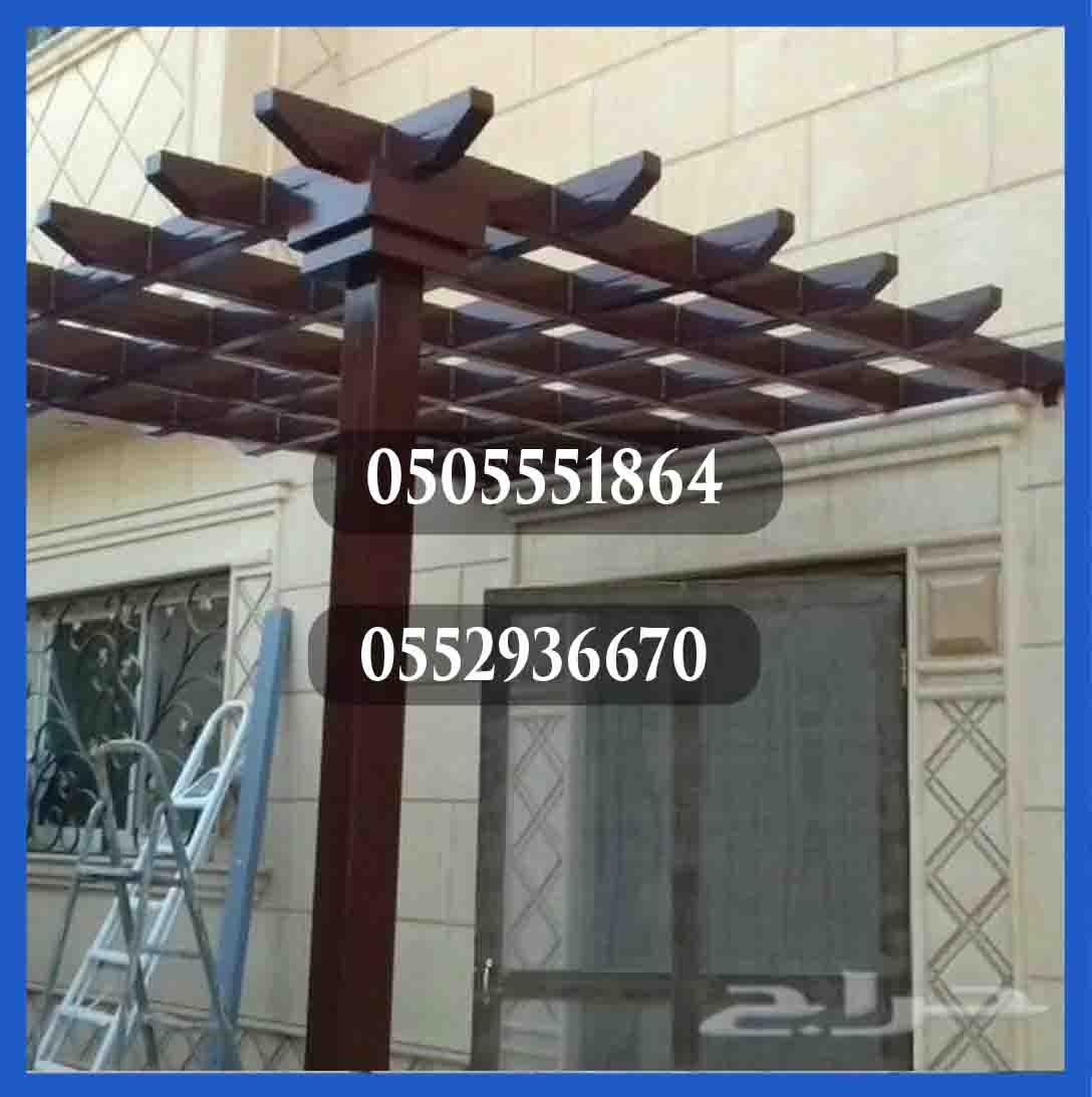 أنواع المظلات والسواتر المصنعة بأقوى وأفضل الخامات 0505551864