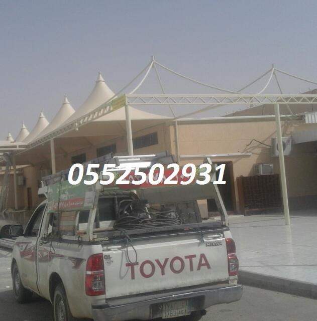 مظلات بتصاميم حديثة 0552502931
