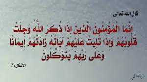 مسابقة محبة القرآن الكريم 1440 هجرية  818307445