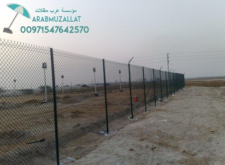 اشكال مظلات سواتر الامارات 00971547642570