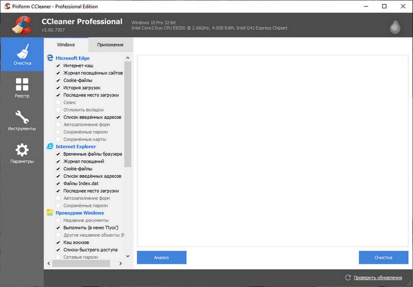 الروابط ببرنامج CCleaner Google Chrome 149205039.jpg