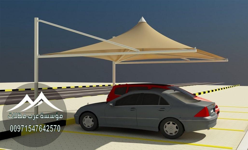 افضل مظلات هرمية للسيارات بدبي 00971547642570 360293280