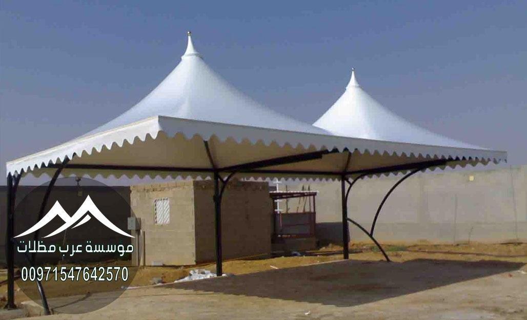 افضل مظلات هرمية للسيارات بدبي 00971547642570 521534265