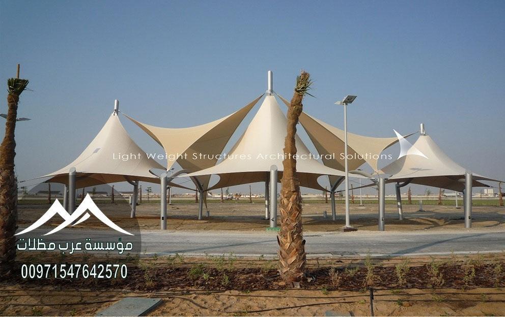 افضل مظلات هرمية للسيارات بدبي 00971547642570 710733349