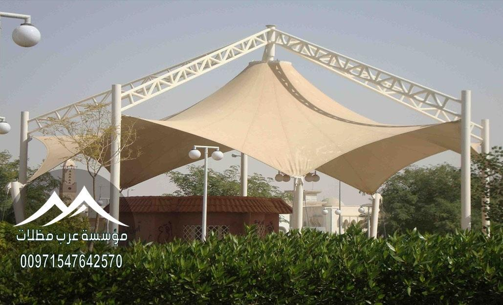 افضل مظلات هرمية للسيارات بدبي 00971547642570 754275694