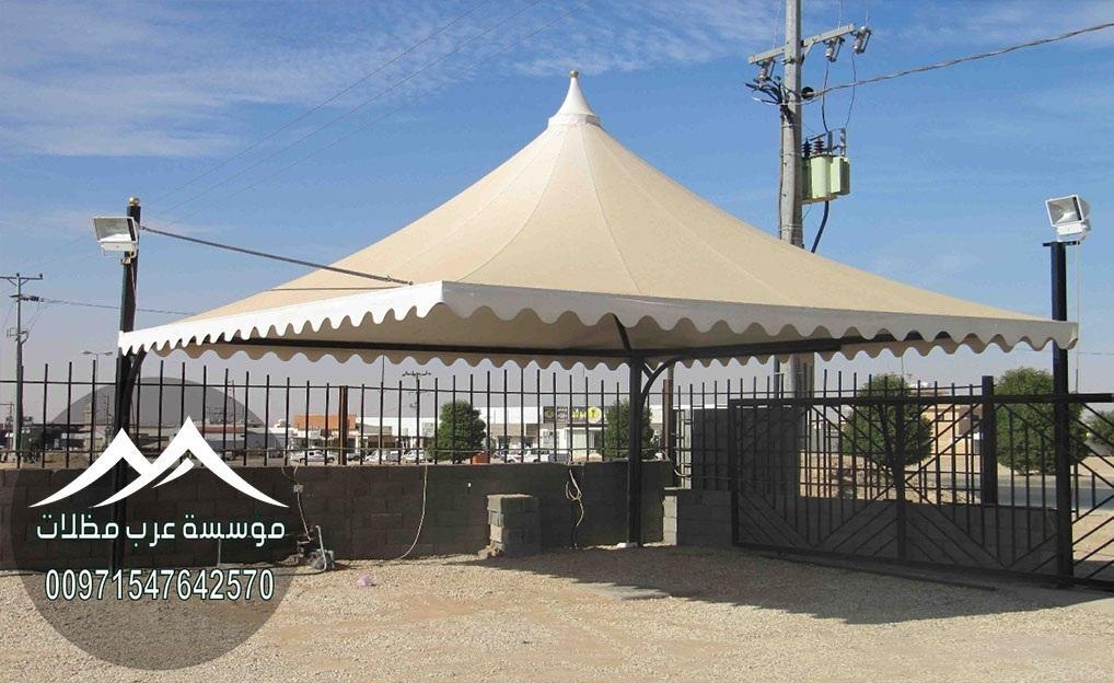 افضل مظلات هرمية للسيارات بدبي 00971547642570 757385787