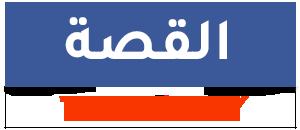 5 arabp2p.net