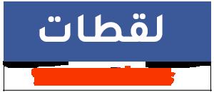 6 arabp2p.net