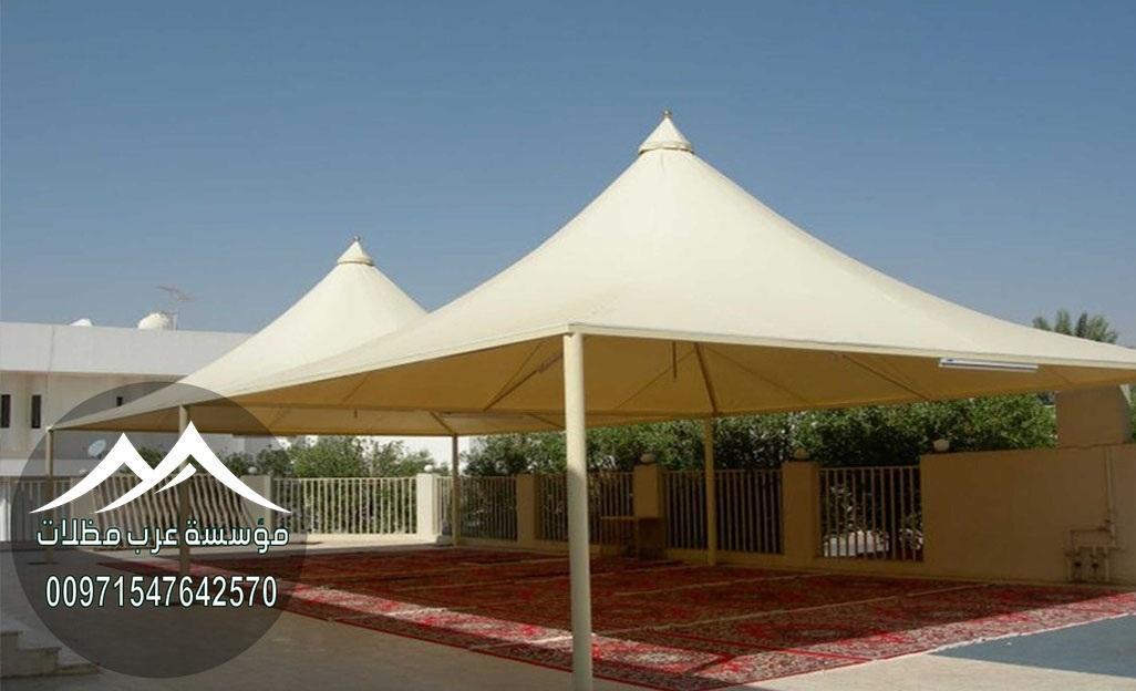 اشكال مظلات هرمية في دبي 00971547642570  307855637