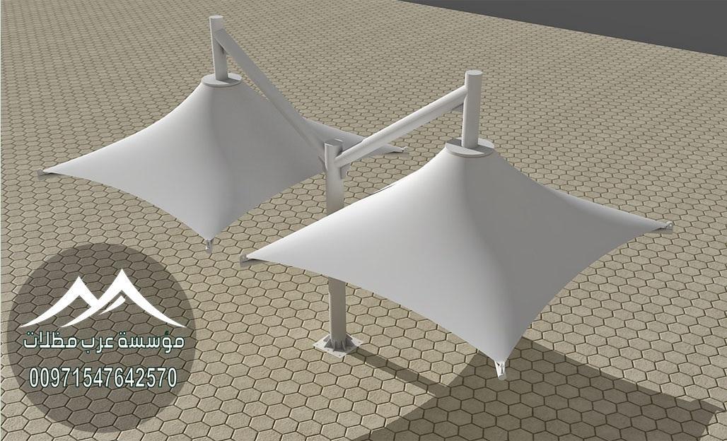 اشكال مظلات هرمية في دبي 00971547642570  313428792