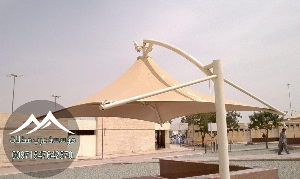 اشكال مظلات هرمية في دبي 00971547642570  382959132
