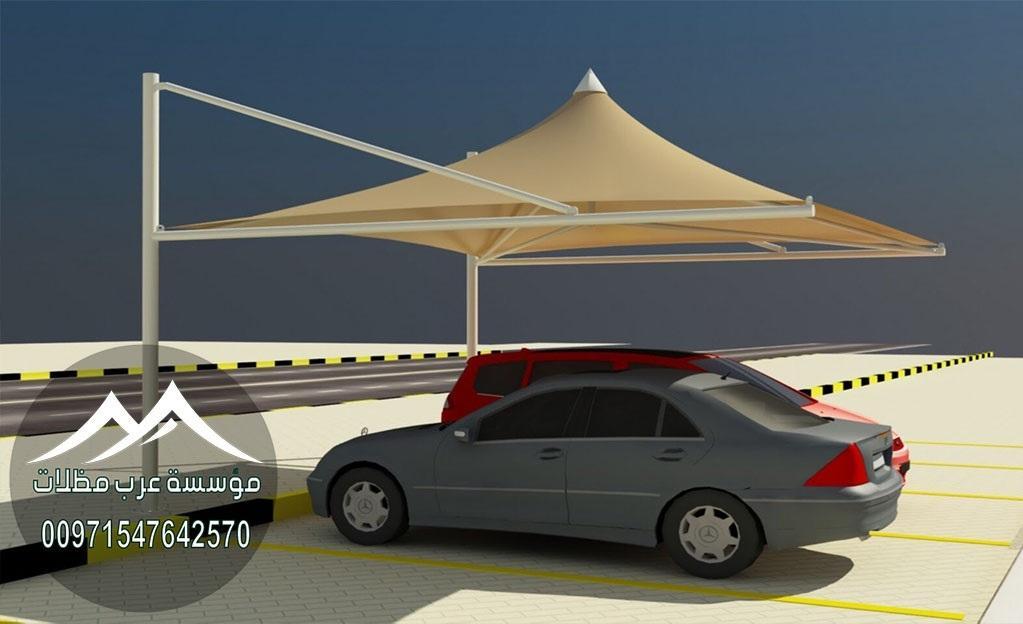 اشكال مظلات هرمية في دبي 00971547642570  392588054