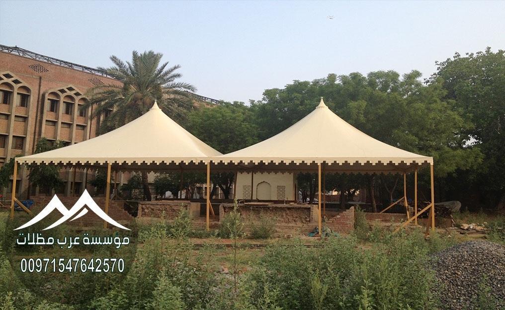 اشكال مظلات هرمية في دبي 00971547642570  441477934